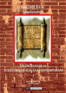 Dicționar vol 1